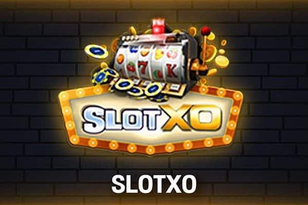 ทางเข้าเล่น slotxo